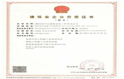 浙江中国行业优秀创新企业申请办理