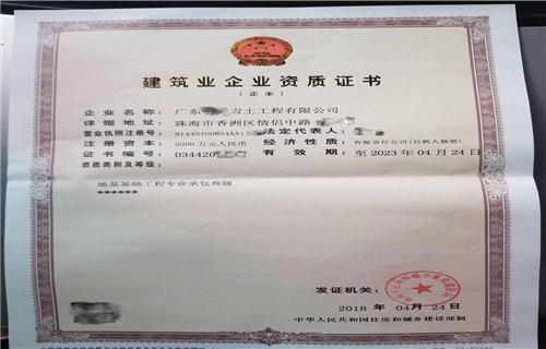 江苏苏州ISO22000食品认证费用