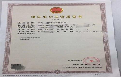 西藏中国行业品牌十强企业办理条件费用