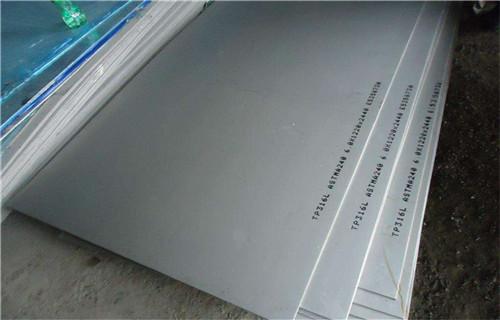 厂家现货邢台304不锈钢板折弯、切割冲孔加工