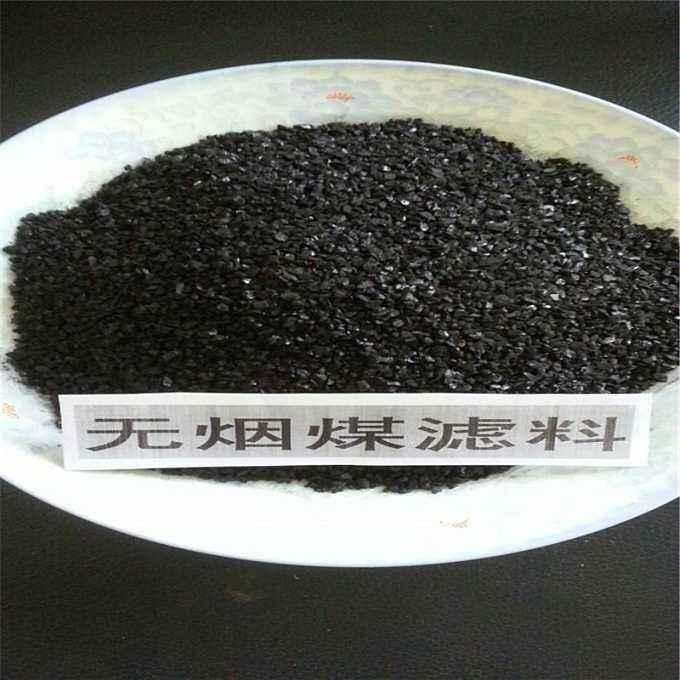 金华无烟煤滤料固定碳含量介绍