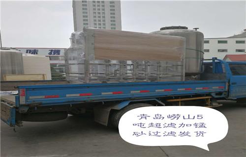 徐州纯净水设备山东蓝玉净水