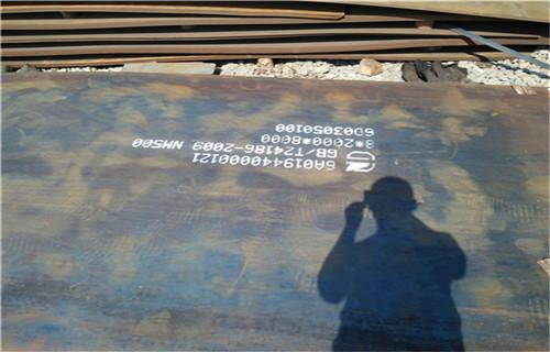 呼伦贝尔mn13耐磨钢板零售