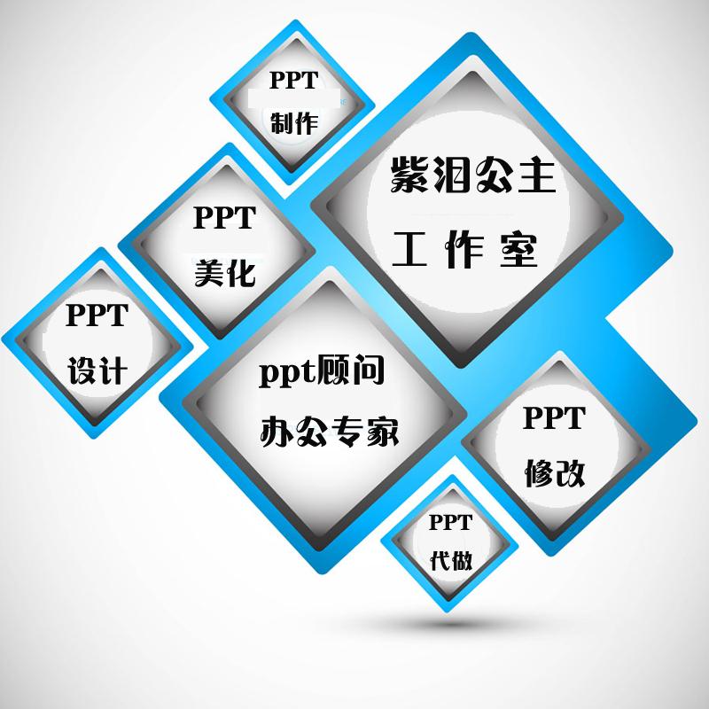 荆州市PPT设计|计划总结PPT|发布会PPT|年会颁奖PPT公司