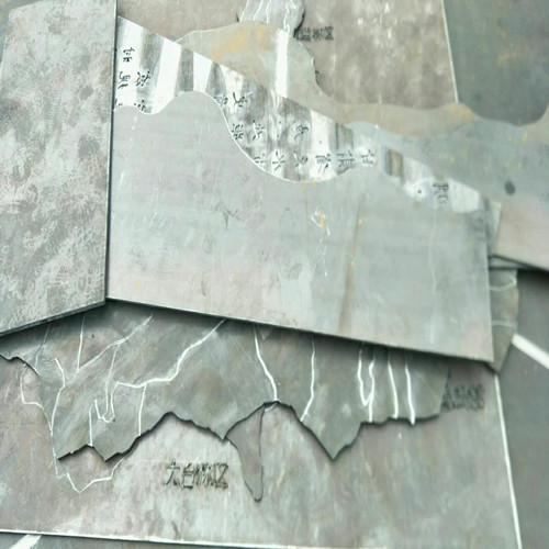 合肥耐候钢板规格