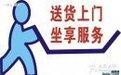 南通到郴州大件设备物流运输公司13685273673