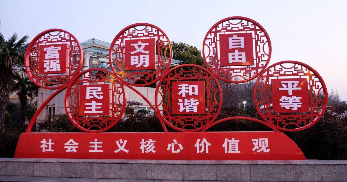 晋中社会主义核心价值观生产