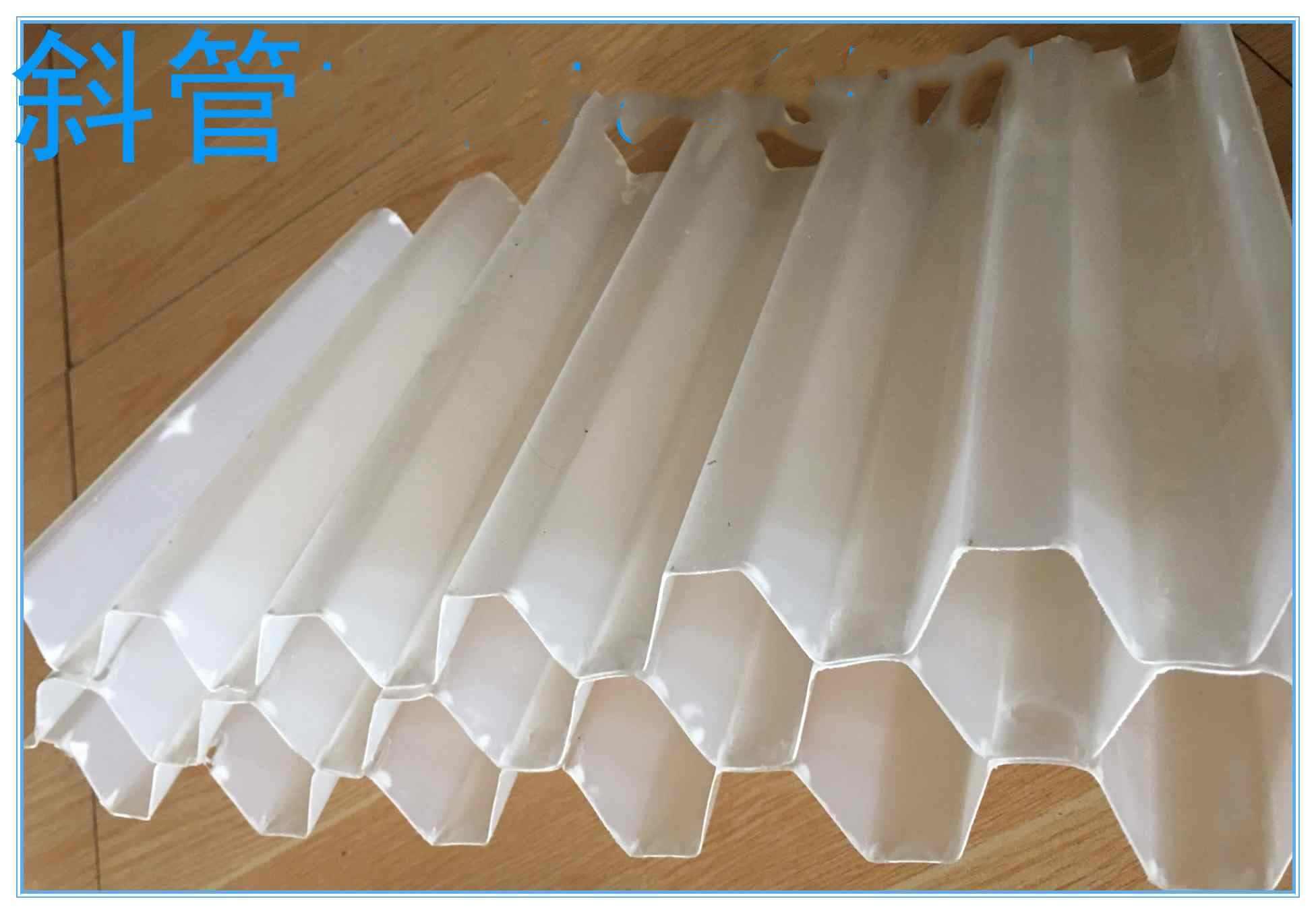 泰州六角型蜂窝斜管生产厂家专员焊接