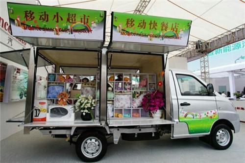 安徽流动红白喜事宴席车价格