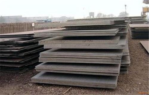 鹰潭40Cr钢板厂家销售多少钱一吨
