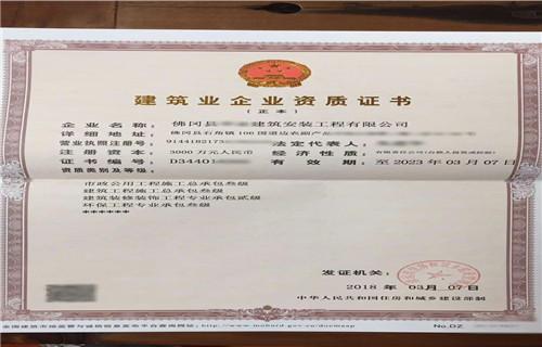 龙岩OHSAS18001职业健康安全管理体系认证办理资格