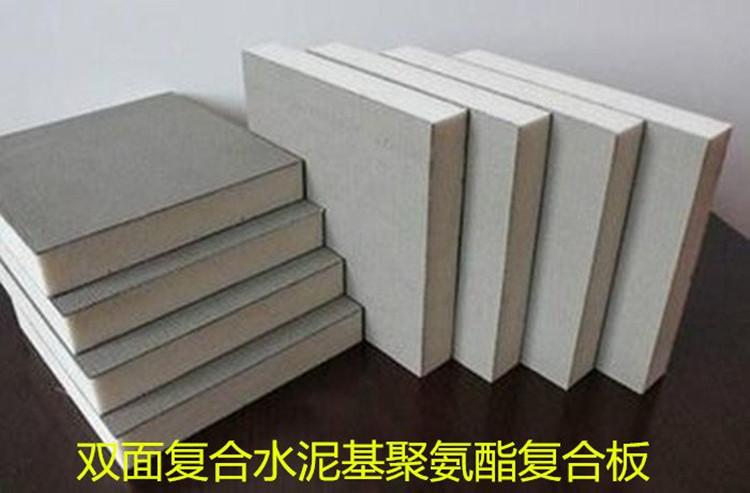 遂宁聚氨酯复合保温板价格 厂家 报价