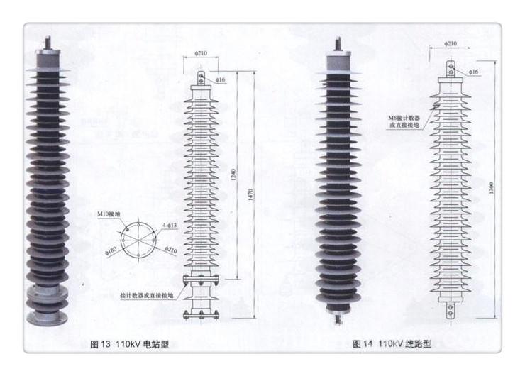 HY5WZ-34/85氧化�\避雷器��r