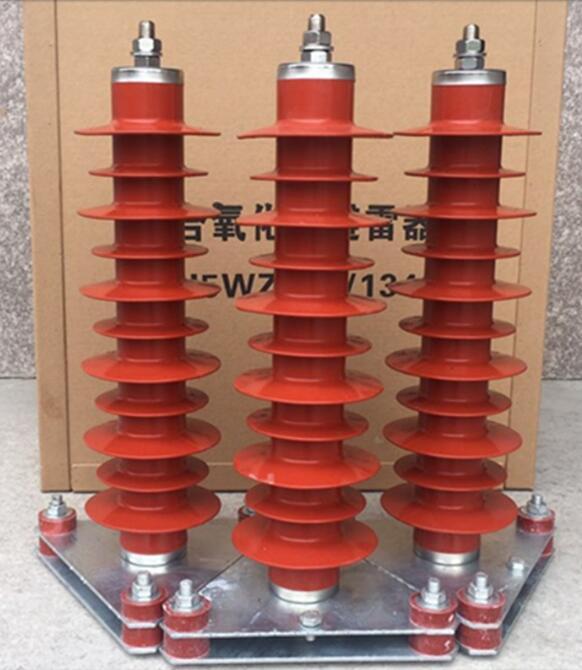 【FZ-35阀式避雷器】高压避雷器作用