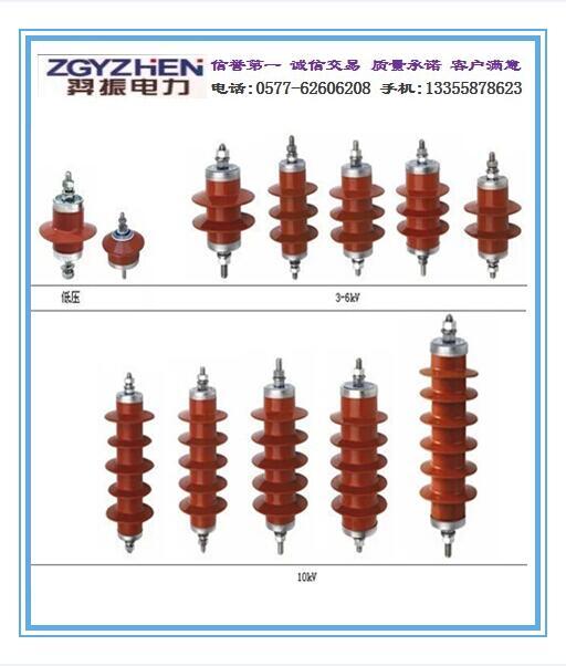 【YH5W5-52.7/130】避雷器参数